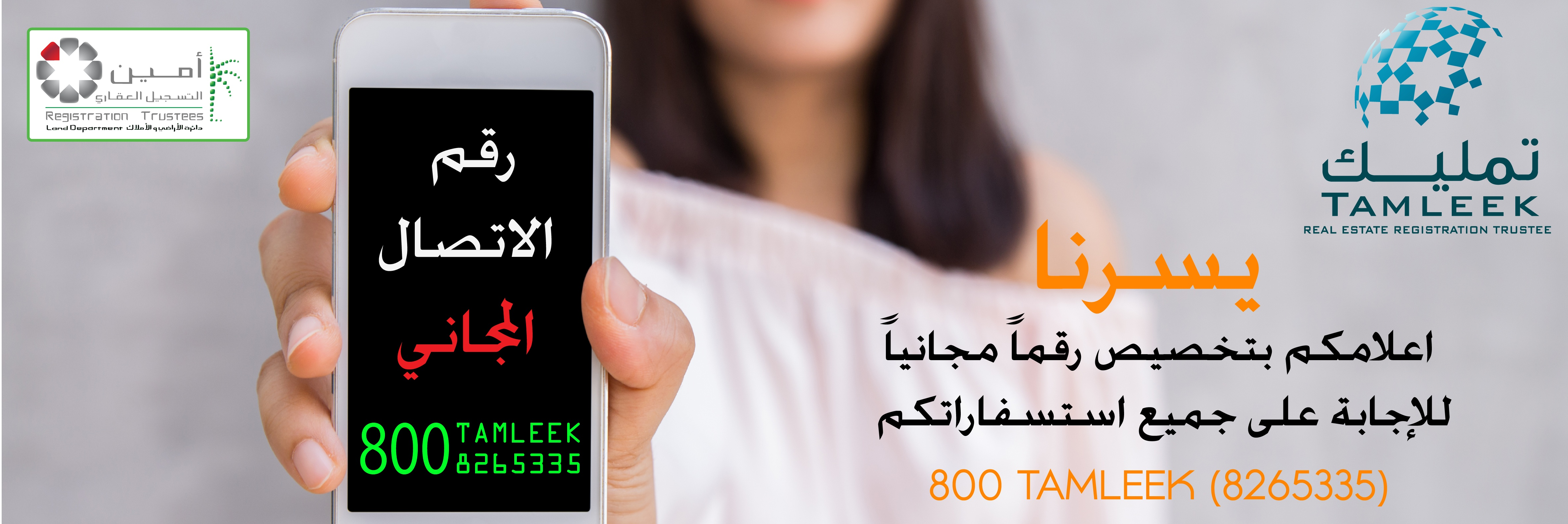 arabic-800-web-e-step-01