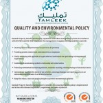 ISO_NEW_POLICY-Syed